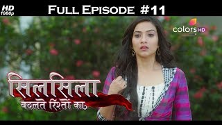 Silsila - Full Episode 11 - With English Subtitles