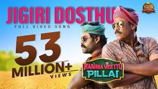 Jigiri Dosthu -Video Song | Namma Veettu Pillai | Sivakarthikeyan | Sun Pictures | D.Imman IPandiraj