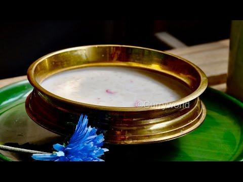 കുക്കർ പാൽ പായസം ||Easy Pressure Cooker Paal Payasam /Kerala Temple Payasam -Recipe no 111