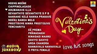 Valentine's Day Song   Kannada Love Songs   Romantic Kannada Songs
