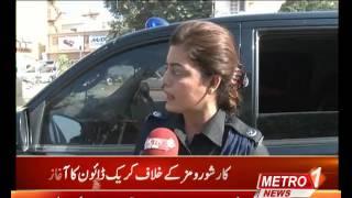Car Showroom Crackdown