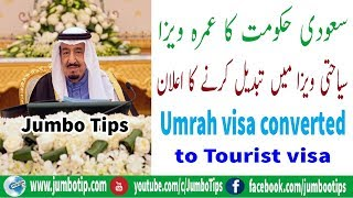 Saudi Arabia Decided to Convert Umrah Visa Into Tourist Visa   Saudi News Hindi Urdu    Jumbo Tips