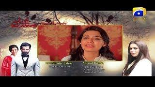 Sangdil - Episode 60 Teaser | HAR PAL GEO