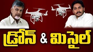 Heated Discussion On Drone Controversy : AP CM YS Jagan Vs Chandrababu Naidu || Bharat Today