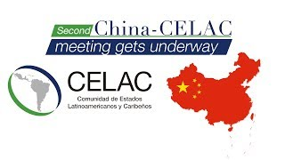 Live: Second China-CELAC meeting gets underway中拉论坛第二届部长级会议开幕 聚集中拉关系新时代