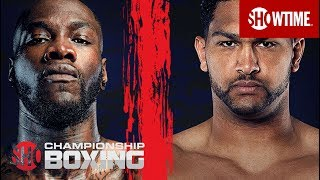 Deontay Wilder vs. Dominic Breazeale: Preview | May 18 on SHOWTIME