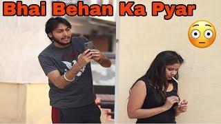Bhen Bhai Ka Pyaar   Behan VS  Bhai   brother sister love   RAHUL THAKUR