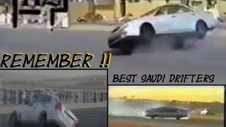 ♛ FLY HiGH 2 ! Best Saudi Drifters - مشاهده ممتعه • ريمكس هجوله • ♛ الملوك