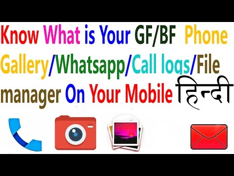 How To Know What is Your GF/BF  Phone Gallery/Whatsapp/Call logs/File manager On Your Mobile [hind]
