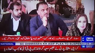 پاکستان عوامی مسلم لیگ کے سربراہ شیخ رشید احمد کا سلاو میں کارکنوں سے خطاب
