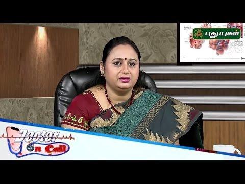 Breast Pain & Spotting at Early Pregnancy | Dr G Buvaneswari | GBR Clinic Chennai | Puthuyugam TV