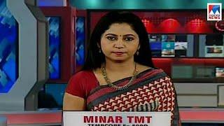 സന്ധ്യാ വാർത്ത | 6 P M News | News Anchor - Veena Prasad | November 5,2017