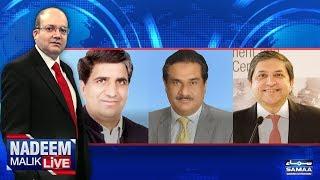 Judge Ke Ghar Per Firing Kisne Ki Ya Karwayi? | Nadeem Malik Live | SAMAA TV | 16 April 2018
