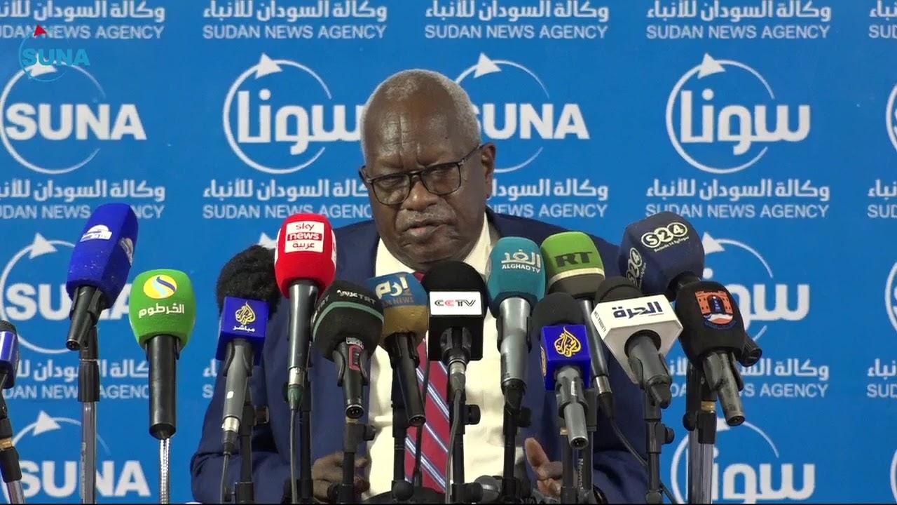 #السودان #سوناI مؤتمر صحفي  لوالي غرب دارفور الدومة  للحديث حول احداث  الولاية