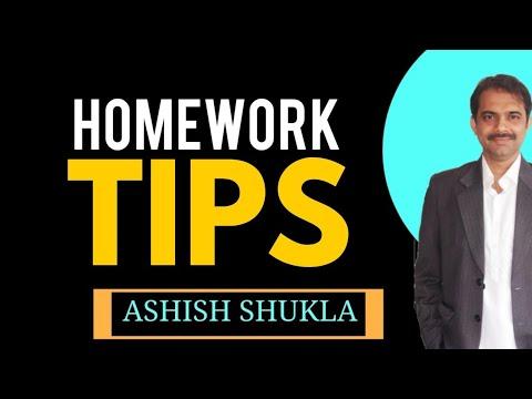 बच्चों से HOMEWORK  कैसे करना है | How to make kids do homework | Homework tips in hindi