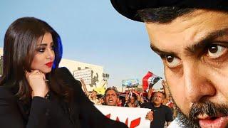 هذا ما ذكر في قناة دجلة واغضب الصدريين من سحر عباس الابراهيمي
