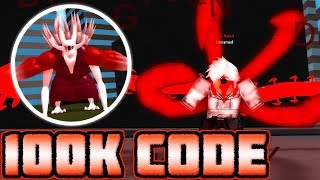 Roblox Ro-Ghoul | KenK2 Showcase! + 3 NEW CODES!