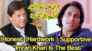 Ramiz Raja Fan Of Imran Khan   World Cup 2019 Special   The Glorious Days Of Pakistan Cricket