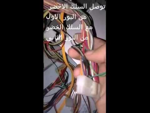 تركيب 2 بور سبلاى Installation of 2 power Supply
