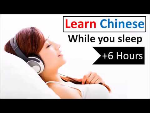 Learn Chinese while you sleep ✅ 6 hours 👍 1000 Basic Words and Phrases 💙