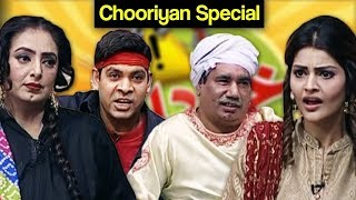 Khabardar Aftab Iqbal 23 September 2018 | Chooriyan Movie Special | Express News