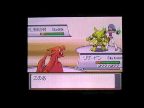 Pokemon Heart Gold Kanto Walkthrough - Part 3: Saffron City Gym Leader Sabrina