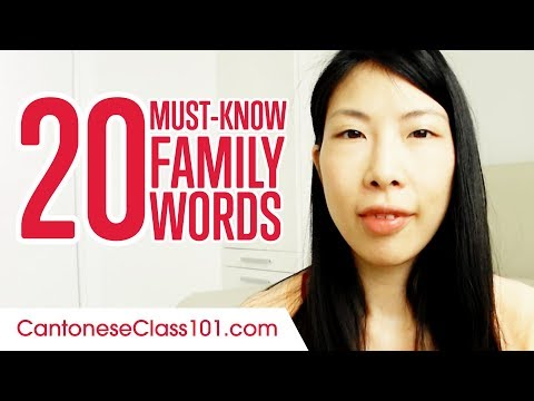 Learn the Top 15 Must-Know Family Words in Cantonese