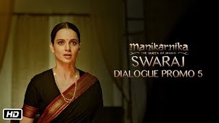 Swaraj   Dialogue promo 5   Manikarnika   25th January   Kangana Ranaut