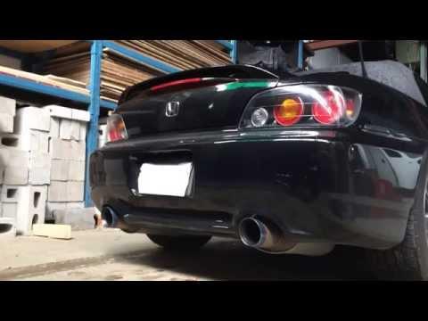 HONDA S2000 Greddy Exhaust