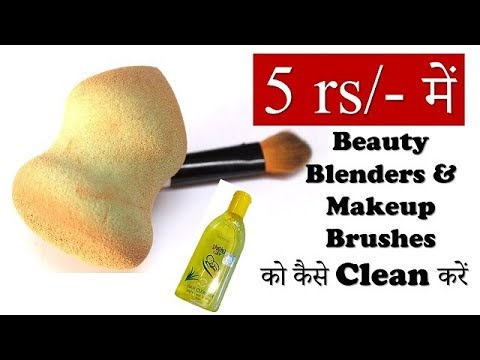 DIY : How I clean Beauty Blenders & Makeup Brushes at home with just 1 Product