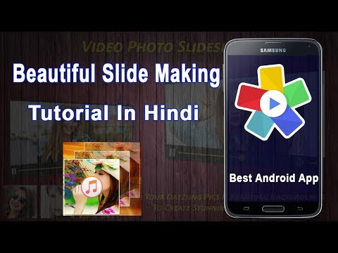 How To Make Beautiful Slide Show With Scoompa Video App In Hindi Urdu   By LQH
