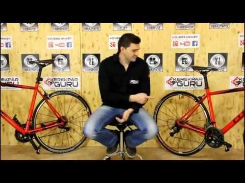 Cube Peloton SL országúti kerékpár bemutató.