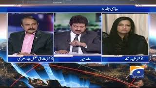 How the PPP and PML-N agreed on delimitation issue? Capital Talk - 14 November 2017