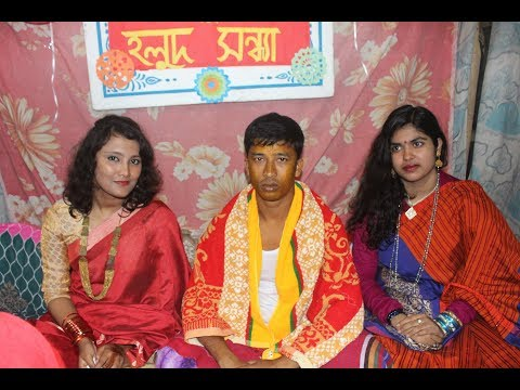 Village Life | Before marriage holud shondha program