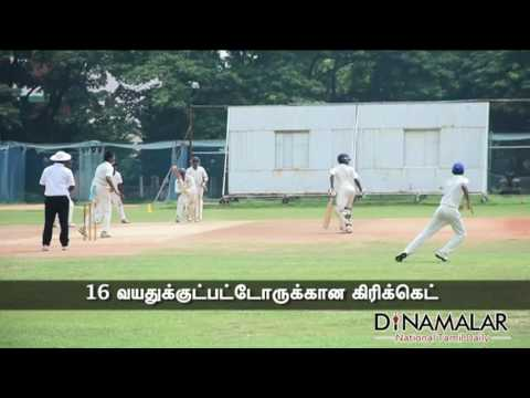 TNCA State level cricket tournament under 16 children category