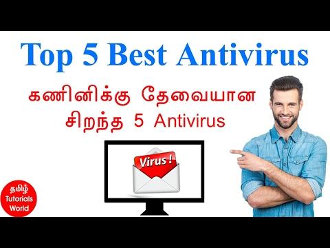 Top 5 Best Antivirus in PC Tamil Tutorials World_HD