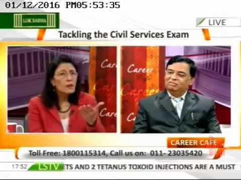 Vajpeyi Sir on Civil Services Exam 2016