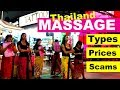 Download  Massage Types And Prices In Thailand & Scams To Avoid #livelovethailand  MP3,3GP,MP4