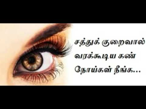 Eye Care Tips For Beautiful Eyes In Tamil,Natural Eye Care Tips in Summer