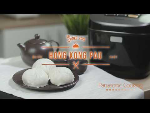Hong Kong Pau   Bread Maker Recipe