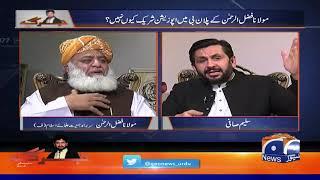 Jirga | Fazl-ur-Rehman | 17th November 2019 | Part 03