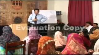 Naeem Bukhari Lecture for FAIEDDAH