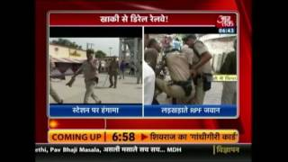 Chaos In Kasganj After RPF Constables Beaten
