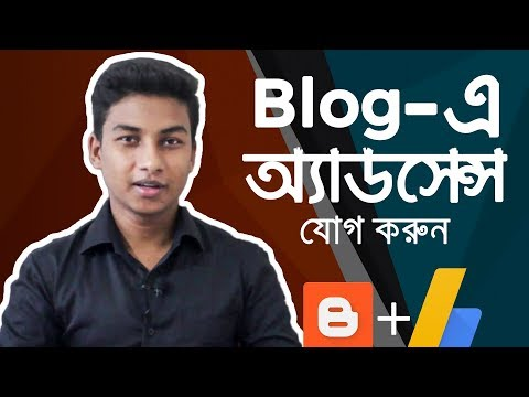 How to Add Adsense on Blogger/Blogspot Site