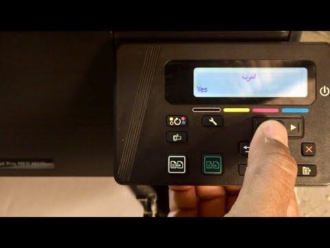 HP color laserjet pro mfp m176n how to change printer language settings