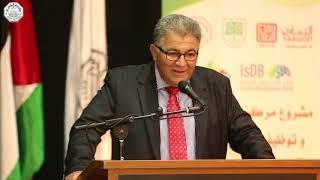 كلمة أ د  عماد أبو كشك خلال حفل اطلاق مشروع مركز الافق لتدريب وتوظيف الشباب المقدسي