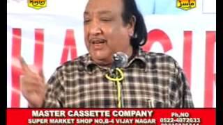 Latest Mushaira Video By Pradeep Chaubay    प्रदीप चौबे    Master Cassette
