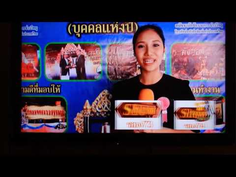 IPM HD Pro 3 - Free Satellite TV From Thailand