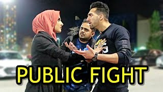 PUBLIC FIGHT PRANK (Gone Wrong!!)
