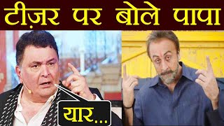 Sanju Biopic: Rishi Kapoor